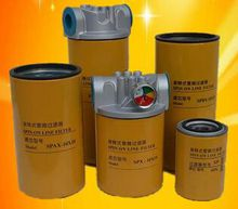 hydraulic oil filters with filter head and filter element return oil inlet oil high quality