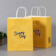 China White Luxury Printed Gift Custom Shopping Paper Bag With Your Own Logo