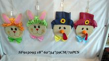 Easter decoration SIRIALSLN Model Number SF915095