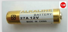 CAMELION ZINC-CARBON BATTERY AAA