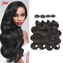 Sleek Hair Body Wave UNPROCESSED Remy Hair Wefts Cheap Wholesale Virgin Brazilian Indian Malaysian Peruvian Human Hair Extensions