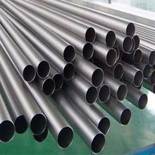 Titanium alloy tube of round rod titanium alloy