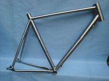 Fashion style titanium belt drive road bicycle frame