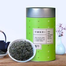 First Grade Zinc Selenium Green Tea
