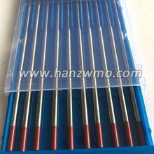 2% Thoriated Tungsten Electrode