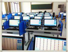 GV6120C Digital Language Laboratory