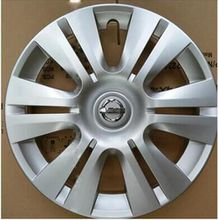 Wheel Cap For Nissan