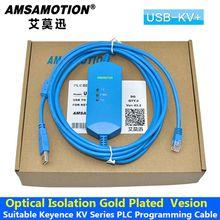 USB-KV+ Communication Cable Suitable Keyence KV KZ All Series PLC Programming Cable PC-KV Communication Data Line Download Cable