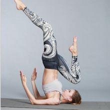 High quality color yoga workout pants