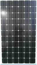 Photovoltaic solar panels energy-saving lighting off-grid home lighting LED lighting
