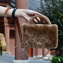 Luxury Small Fragrance Rabbit's Hair Spring Series Women Handbags 2108MAIDUDU Fashion Chain Female Shoulder Messenger Party Bags