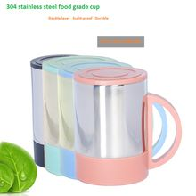 High quanlity 304 stainless steel food safety level double layer thermal insulation antiskid for dink water coffee and so on