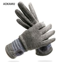 AOKAMU New Women Gloves Autumn Winter Ladies Cute Touch Screen Gloves Lace Warmer Mitts Women Non-Inverted Mittens Female Gloves