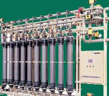 with price water treatment system/water treatment equipment sand filter/active carbon filter
