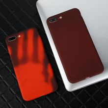 temperature heat sensitive fashion slim silicone cellphone case protecive