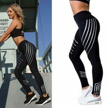 New Fashion Women Yoga Pants Sports Running Sportswear Stretchy Fitness Leggings Seamless Tummy Control Gym Compression Tights Pants