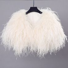 2017 New Fashion Real Hairy Ostrich Feather Furry Fur Coat Jacket Bridal Bolero For Wedding Formal Party