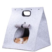 Wholesale custom folding cat nest, more than 40 kinds of color options, Feel the product, Print LOGO as needed.