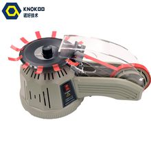 Electronic Tape Dispenser ZCUT-2 Carousel Auto Tape Dispense 13mm~60mm Cutting length