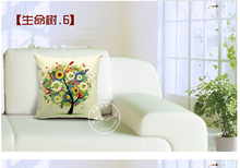 The small pure and fresh and green pillow tree of life Cotton and linen for cotton and linen pillows on the fashion