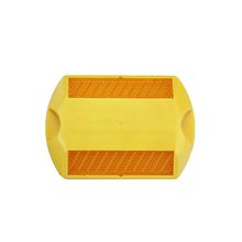 plastic road stud Y-D1-3 100mm*90mm*18mm yellow,red,white Weight115g 100pcs/carton