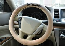 New south Korean super - friendly south Korean velvet general thermal car sets a cute short - plush steering wheel cover winter