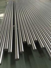 GR2 Titanium Bar