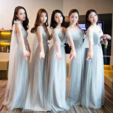 Bridesmaid suit 6