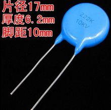 High voltage capacitor 222K 10000V 10KV 222 2200PF 2.2nF 0.0022UF new and original 10pcs/lot