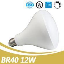 China Lighting Supplier High Bright Dimmable 120V E26 2700K 12W Led BR40 Bulb UL Energy Star Listed