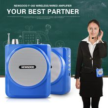NEWGOOD professional wired microphone waistband voice booster amplifier speaker for school teachers classroom and tour guide etc