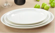 Ceramic plate new bone porcelain pure white oval dish dessert fruit plate can be printed logo