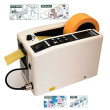 Knokoo Electronic Tape Dispenser M-1000S Automatic Tape Cutter Dispenser Machine for 7~50mm wide Tape Cutting Length 5-999mm