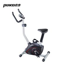 CF-925B Best Exercise Bike Workout Gym Equipment For Home
