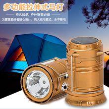Solar multi-function camping light
