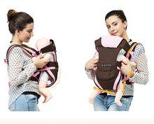 Ubela brand Four Seasons fresh style Multifunction Summer Newborn child Baby carrier