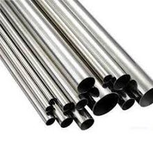 3PE Coating Pipes