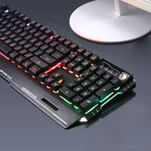 QQ flying car lol dazzle dance DNF special cable ordinary game keyboard semi-imitation mechanical computer construction disk