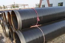3-Layer Polyethylene Coated Pipe