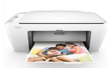 Hewlett-packard (HP) HP its DeskJet 2622 printing machine