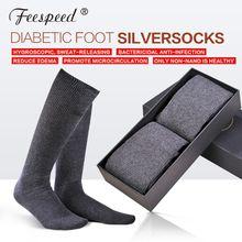 Feespeed To promote the full microcirculation antibacterial deodorant Socks 2 pairs of fine diabetes