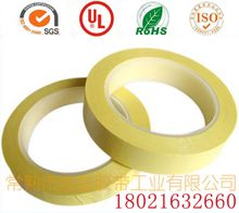 Polyester film insulation mylar tape--light yellow