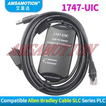 1747-UIC Compatible Allen Bradley SLC Series PLC Download Cable USB-1747PIC USB TO RS232/DH-485 Interface Converter