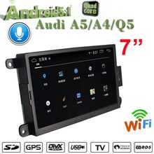 UPsztec 8 inch Car Audio Products Android 7.1 Car DVD Player for Audi Q3(2011-2015) with GPS BT IPOD DVR