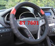 steering wheel cover 2