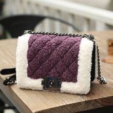MAIDUDU Lovely Wool Women's Shoulder Bags Designer Charm Diamond lattice Ladies Messenger Bag Cotton Sweet Hot Sell Chain Bag