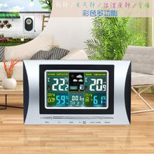 JIMEI H102G-COLOR 433MHz Wireless Colorful Digital Thermometer Hygrometer Weather Station Clock
