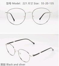 New Classic Vintage Glasses Frame Round Lens Flat Myopia Optical Mirror Simple Metal Women/Men Glasses Frame