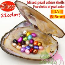 2019 New 25 mixed color oval pearl oyster 6-8mm freshwater natural oyster pearl wholesale