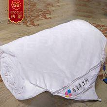 2015 new pure mulberry silk quilt 100% cotton four seasons comforter silk blanket pure silk comforter 100% cotton blankets